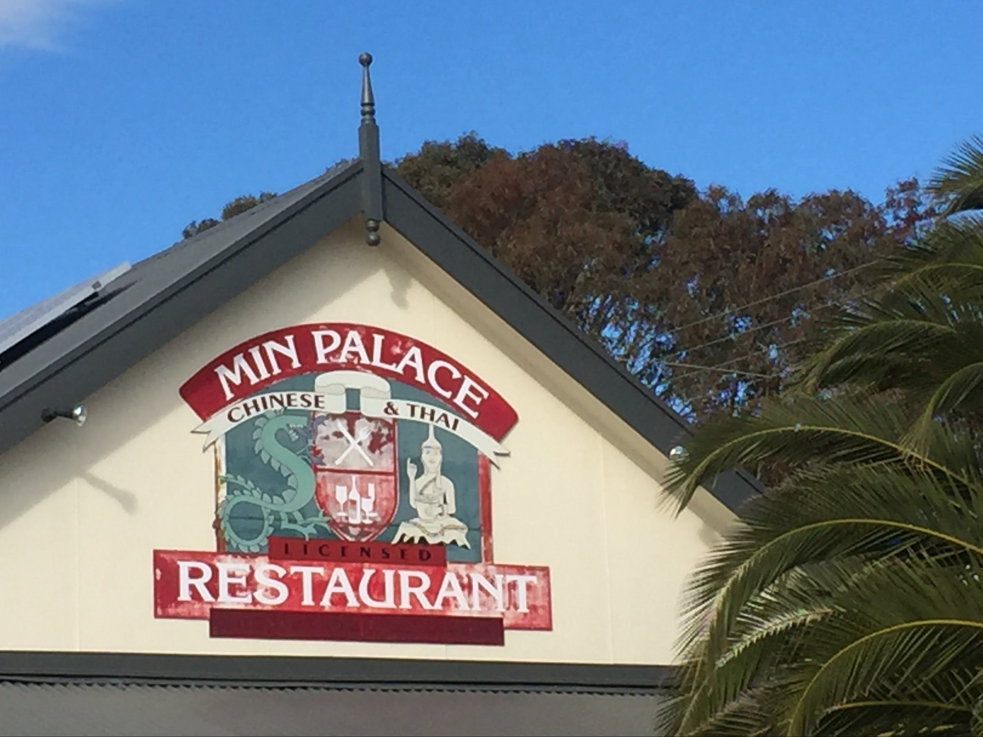 Min Palace Chinese and Thai Restaurant - Pubs Sydney