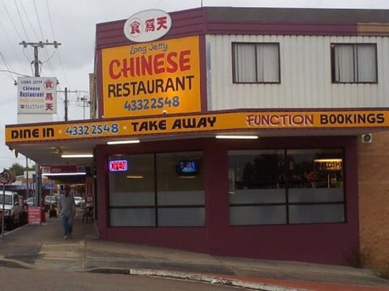 Long Jetty Chinese Restaurant - Pubs Sydney