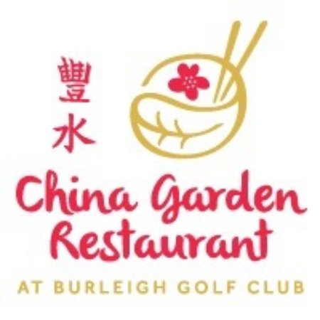 China Garden Restaurant - Pubs Sydney